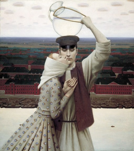Andrey Remnev - (22)
