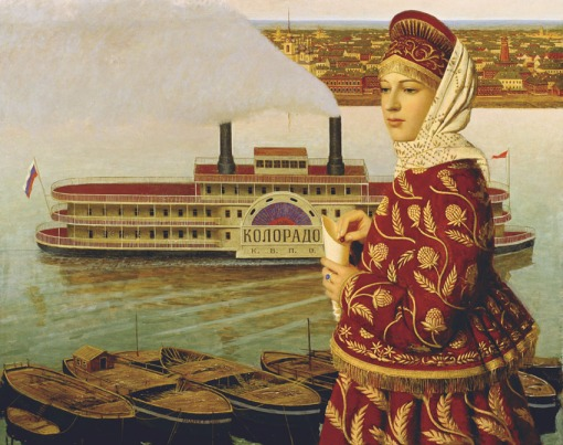 Andrey Remnev6